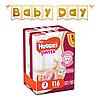 Подгузники-трусики детские Huggies Pants для девочек 3 (6-11 кг), Mega Pack 116 шт