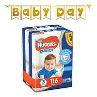 Подгузники-трусики Huggies Pants для мальчиков 3 (6-11 кг), Mega Pack, 116 шт.