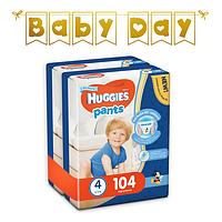 Подгузники-трусики Huggies Pants для мальчиков 4 (9-14 кг),104 шт.