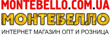 Montebello.com.ua оптом и в розницу
