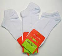 Летние женские носки в сетку белого цвета низкие