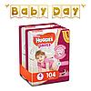 Подгузники-трусики детские Huggies Pants для девочек 4 (9-14 кг), Mega Pack 104 шт