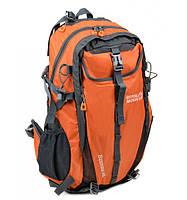 Рюкзак Туристический нейлон Royal Mountain 4090 orange, рюкзак качественный, рюкзак в поход