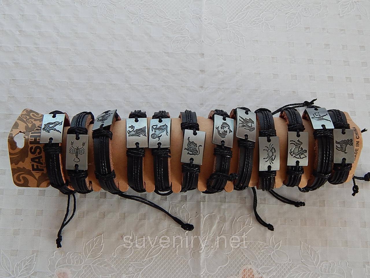 Красивый кожаный браслет со знаком зодиака металл
