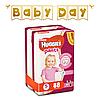 Підгузки-трусики дитячі Huggies Pants для дівчаток 5 (12-17 кг), Mega Pack 88 шт