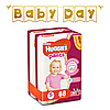 Подгузники-трусики детские Huggies Pants для девочек 5 (12-17 кг), Mega Pack 88 шт