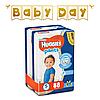 Подгузники-трусики детские Huggies Pants для мальчиков 5 (12-17 кг), Mega Pack 88 шт