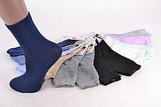 Детские носки однотонные р.26-28 (Арт. C0163/M) | 12 пар, фото 3