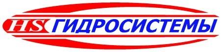 ООО ППО Гидросистемы