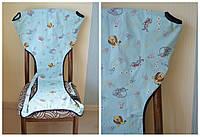 Тканевой чехол на стул аналог Totseat (для кормления)