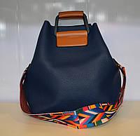 Сумка женская с цветным ремешком модная ,синяя кожа PU