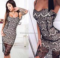 Нарядное, вечернее облегающее гипюровое платье