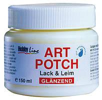 Прозорий клей-лак для декупажу Art Potch (C. Kreul Кройль, Німеччина),150 мл