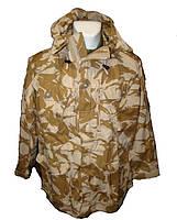 Куртка и брюки униформы DDPM Великобритания. Оригинал