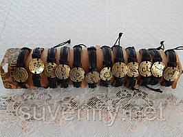 Чоловічі шкіряні браслети зі знаком зодіаку метал