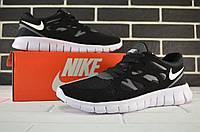Кроссовки мужские летние Nike free run 2.0 (молодежные, спортивные, стильные)
