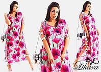 Красивое платье ментолового цвета в цветочный принт.