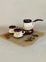 Турка для кофе из керамики в наборе с двумя чашками, лепной декор 200 мл