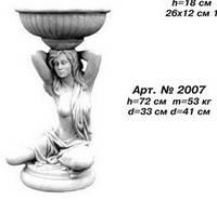 Вазы, цветочники «Женщина с корзиной» D=33 см, D=41 см, Н=72 см
