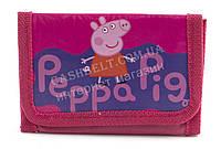 Красивый детский дешевыйкошелекart. Peppa pig (101036)
