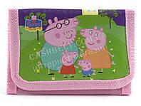 Красивый детский дешевыйкошелекart. Peppa pig (101031)