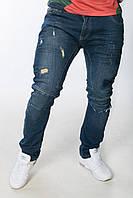 Стильные мужские джинсы. Новинка лето 2017