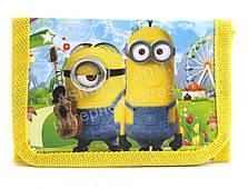 Красивый детский дешевыйкошелекart. Minions (101019)