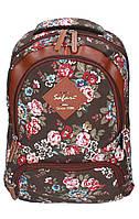Рюкзак для девочки Cotton 9771 SAFARI New(2017)