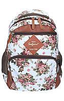 Рюкзак для девочки Cotton 9772 SAFARI New(2017)