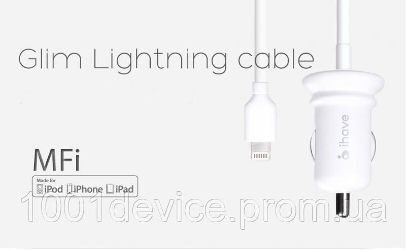 Автомобильное зарядное устройство АЗУ  IHAVE Glim для Apple lightning (2,4 А)