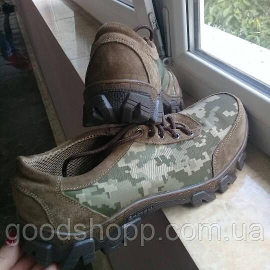 Літні тактичні кросівки  продажа 1f7dceb808bb1