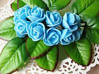 Розы из латекса голубые