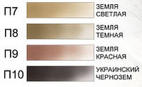 Матовые и перламутровые  пигменты для хобби сухие 2 мл 4 цвета земля