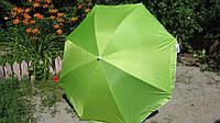 Зонт пляжный, торговый (салатовый)