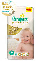 Подгузники Pampers Premium Care 4 (8-14 кг) 66 шт,арабский текст.