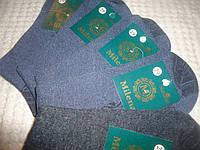 Носки мужские ,демисезонные Милена размер 29