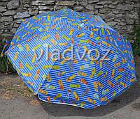 Большой пляжный зонт 240 см. диаметр, синий