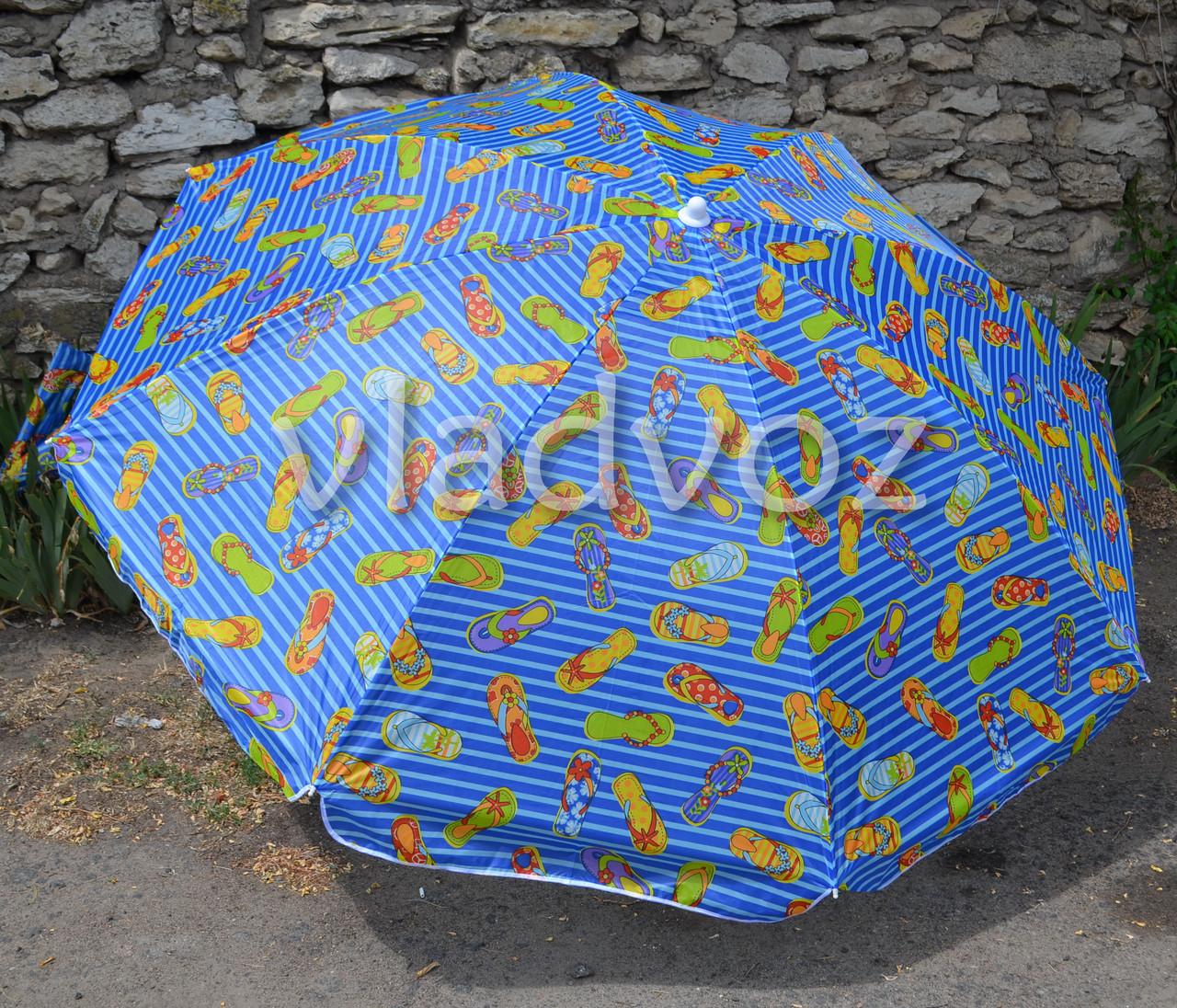 Большой пляжный зонт 240 см. диаметр, синий шлепки