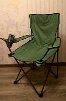 Стул раскладной туристический кресло складное с чехлом