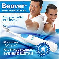 Дизайн для полиграфии, рекламы, интернета в Киеве.