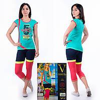 Женский комплект футболка+капри Турция. VOGUE 10282-R. Размер 44-46.