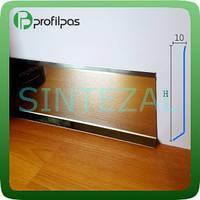 Плинтус из нержавеющей стали Profilpas Metal Line 790. L-2.7 m.