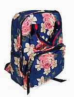Сумка - рюкзак для школы и прогулок с цветочным принтом