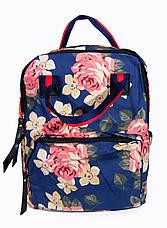 ea02c9e0be67 Купить Сумка - рюкзак для школы и прогулок с цветочным принтом ...