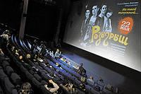 Комплексная реклама в кинотеатрах