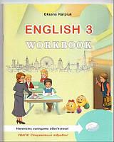 """Рабочая тетрадь с английского языка для 3 класса """"Либра Терра"""""""