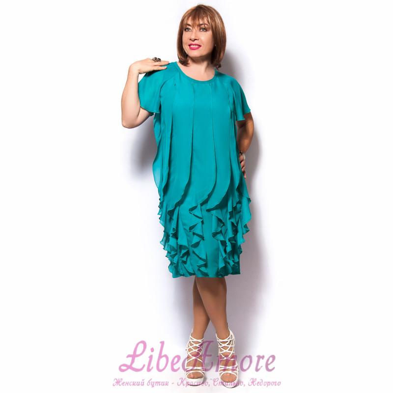 купить на озоне платье большого размера