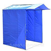 Агитационная палатка 1,5*1,5