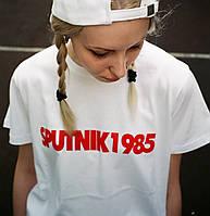 Футболка Спутник 1985. Женская белая с биркой SPUTNIK. Приятное качество