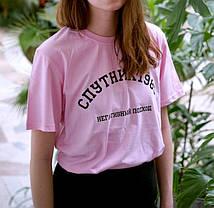 Футболка Спутник 1985 женская Негативный подход. Реальное фото. Есть все размеры, обмен и возврат. Звони, фото 2